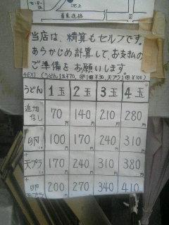060902_1250~01.JPG